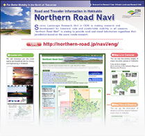 Northern Road Navi [多国語版]